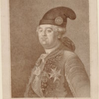 Louis XVI, King of the French